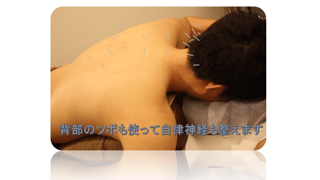 歯肉炎の鍼